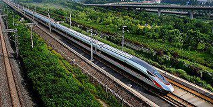 京沪高铁回应证监会问询:员工67人 采用委托运输管理