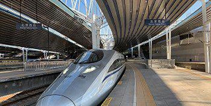 京沪高铁首次公开员工年薪: 基层28万 高层54万
