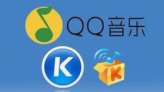 腾讯音乐赴美IPO筹资11亿美元 发行价为参考区间低端