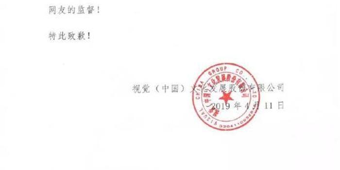 打麻将_视觉中国道歉!网站已无法打开