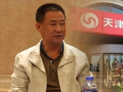 天津农商行董事长自杀 仕途刚跻身快车道为何急刹车