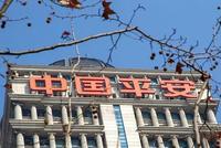 首家险资响应入市号召 中国平安增持华夏幸福股权