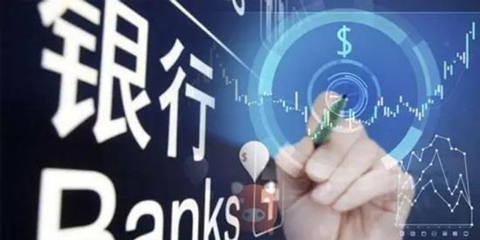 提高信贷投放大器:中小银行不上市也能顺利发优先股