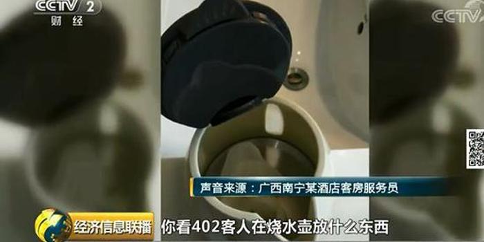 五星酒店水壶里惊现卫生巾 警方已要求客人配合调查