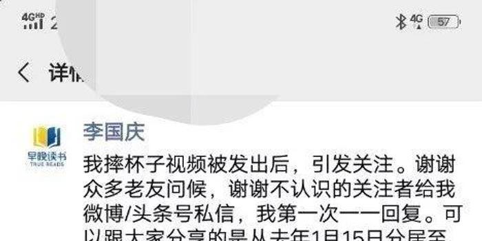 俞渝手撕李国庆:中国式夫妻合伙人 离婚怎么这么难?