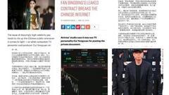 """华谊兄弟股价一路走低 招商朱珺提高评级连续猛""""吹"""""""