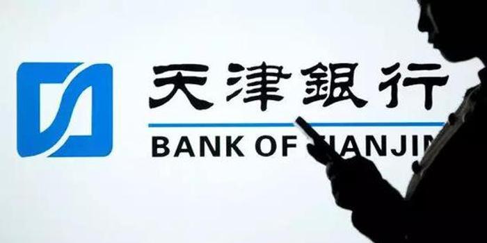 天津银行开年就被罚没660万 12项违法违规6项涉同业