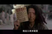 """剖一剖孙宇晨:他怎么做到一路""""成功""""?"""