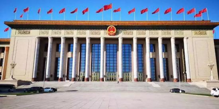 中央经济工作会议召开 再提房住不炒恢复生猪生产