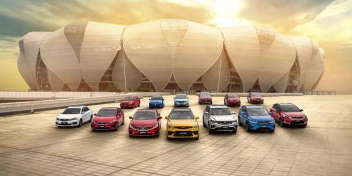 吉利去年销量超136万辆 连续3年中国品牌乘用车第一