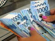 央行调查显示阿根廷经济将陷入更深的衰退