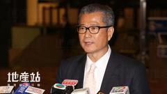 陈茂波:香港低息环境不再 供楼负担料趋升