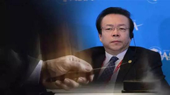 华融原董事长赖小民被双开 与多名女性大搞权色交易