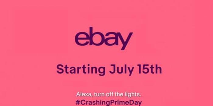 eBay通过名为
