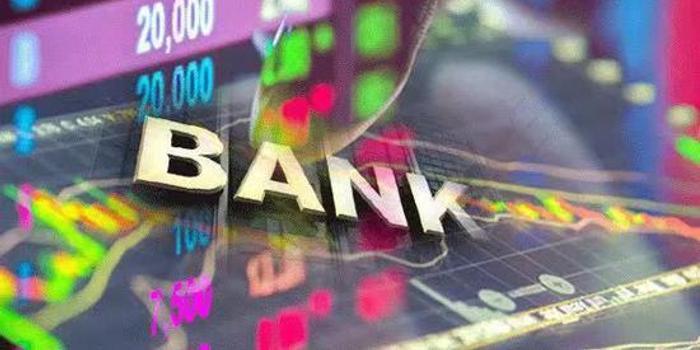 上市银行半年报亮相 5家城商行营收净利增速可观