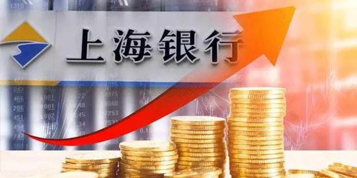 上海銀行遭家電巨頭TCL舉牌 持股增至5%