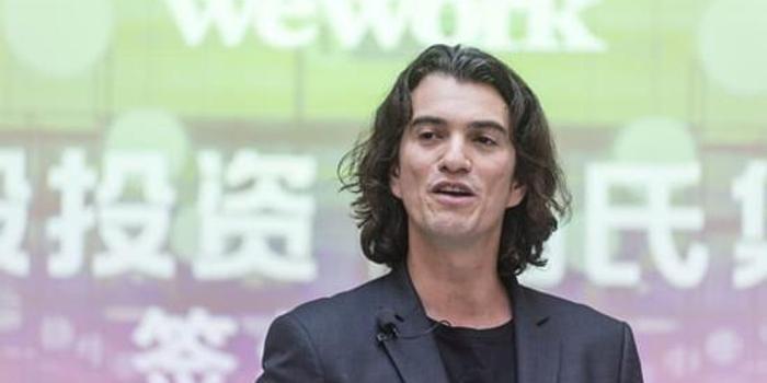 WeWork推迟路演后 软银孙正义支持撤换其首席执行官