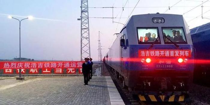 北煤南运大通道浩吉铁路开通 为里程最长的重载铁路