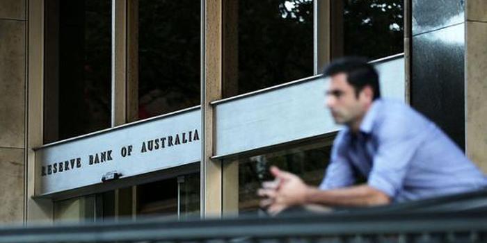 澳大利亚央行今年第三次降息 应对全球风险加剧
