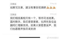 诺亚汪静波回怼任泽平:标普对诺亚财富评级为投资级