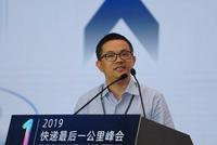 孔维青:希望未来快递末端足够高效、足够智能