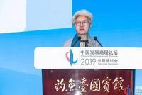 傅莹:中国从未提出要与美国争夺世界霸权