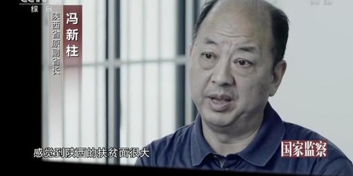"<b>冯新柱的""开心团"":让人后背发凉</b>"