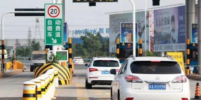 全面启用ETC后收费口却更堵了?上海市交通委回应