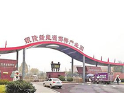 """实地探访银隆新能源邯郸产业园:的哥不去""""趴活""""了"""