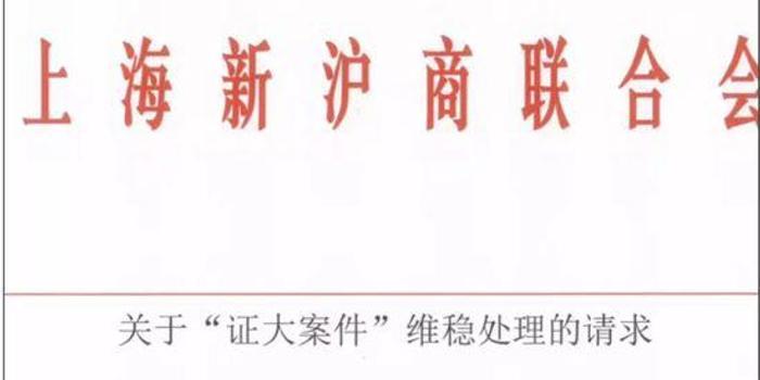 上海滩的江湖救急:营救戴志康