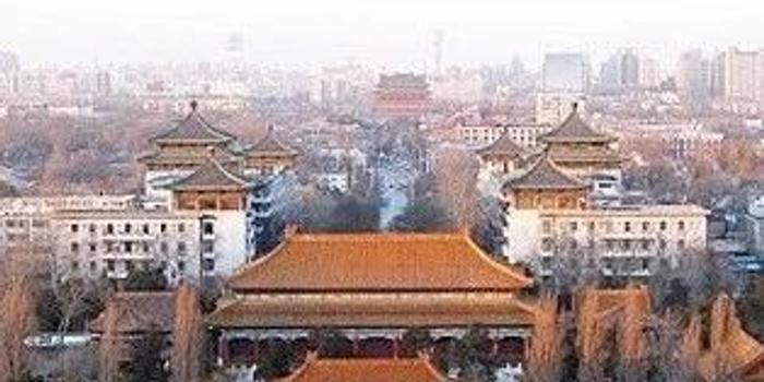 京城133亿土拍 时隔15年香山别墅区再推宅地落袋金茂