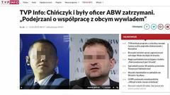 牛弹琴评华为波兰员工被捕:事情不简单 时间点很敏感
