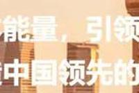 中民投困境背后的各种矛盾