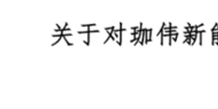 豪彩官方注册