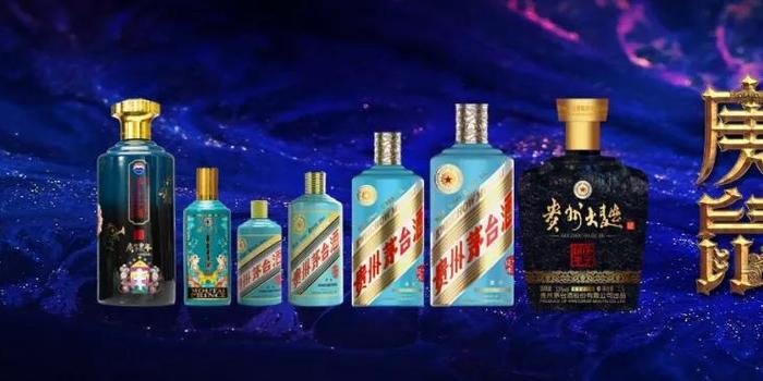 茅台股份鼠年纪念酒再组生肖天团 3个品牌7款产品