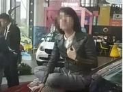 西安奔驰女车主涉嫌诈骗700多万?警方回应!