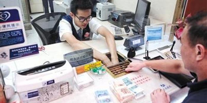 """新版人民币发行 """"五看""""可辨真伪"""