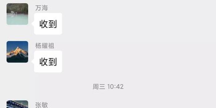 国家电投董事长钱智民问候武汉干部员工:要保障安全