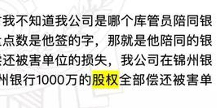 中国福利彩票3d走势图_五峰神话破灭续:女创业者骗贷 15家PE没跨过山海关