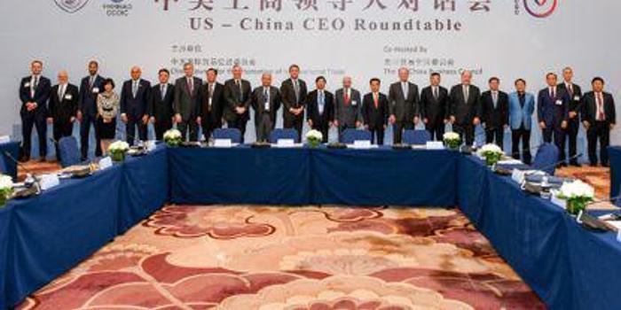 刚刚,中美工商领导人对话会在京举行