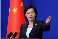 """汇丰银行或被中国列""""不可靠实体清单""""?中方回应"""