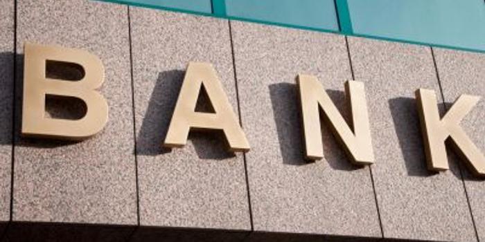 招银国际:维持光大银行买入评级 目标价4.6港元