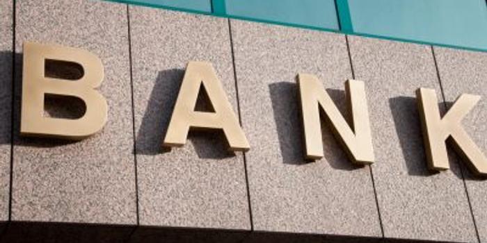 星展:内地9月新增贷款超预期 重申招行建行买入评级