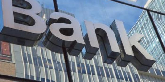 小摩:恒生银行及东亚银行面临下行风险 看好中银