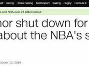 火箭队公关阻止哈登回答CNN提问 NBA道歉了