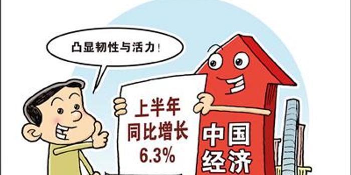 从经贸往来中受益 华侨华人给中国经济韧劲点赞
