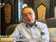 潘石屹:张文中被改判无罪 也是中国企业家的事