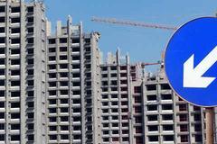李稻葵:強烈建議不要為投機去搞房子 買房遠不如理財