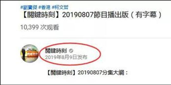 """台湾节目把""""吃不起榨菜""""片段删了 网友:我榨菜呢?"""