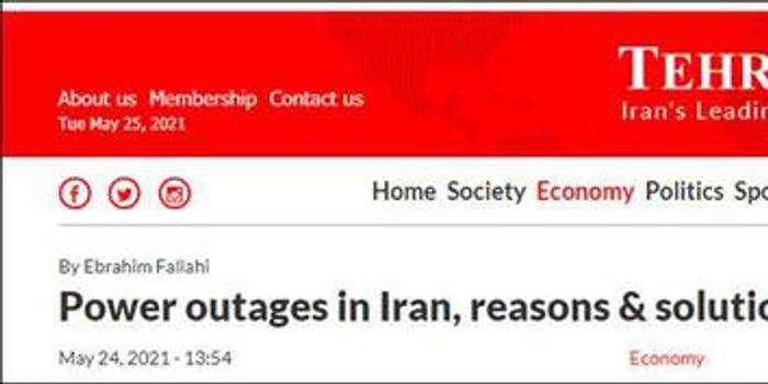伊朗電力短缺 主因之一是加密貨幣